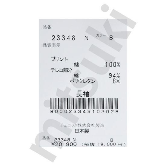 TUNIC(チュニック)/ワンピース/ブルー/T23348N mitsuki-web 11