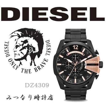 befb067775 ディーゼル 時計 メンズ 黒 クロノグラフ メガチーフ MEGA CHIEF DIESEL 腕時計 DZ4309 ステンレス ブラック mitsunari  ...