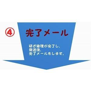 包丁研ぎ、洋包丁2丁|mitusaburo|05