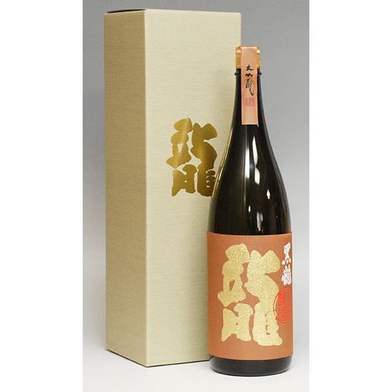 お中元 プレゼント ギフト お酒 日本酒 黒龍 龍 大吟醸 一升瓶 1800ml お酒 日本酒