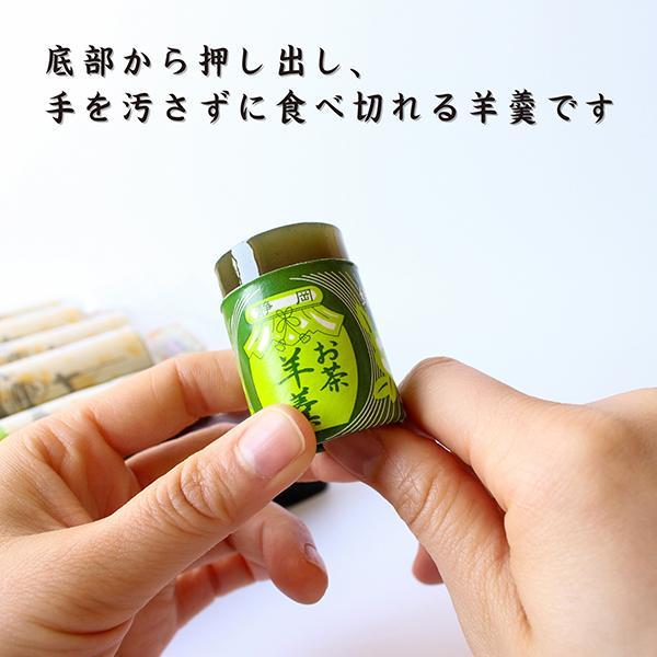 お茶羊羹5個袋入り 羊羹 和菓子 お菓子 筒羊羹 デザート 老舗 miuraseika 04