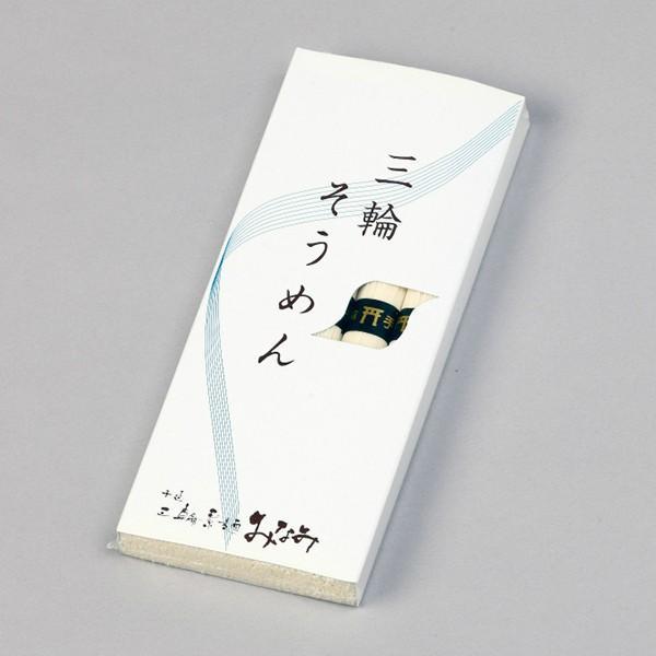そうめん 誉 ほまれ 50g×5束 素麺 三輪素麺みなみ 標準物 家庭用 お試し 羊羹包|miwaminami-store