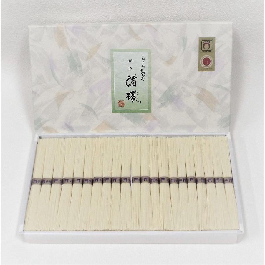 そうめん 緒環 50g×21束 素麺 三輪素麺みなみ 贈答用 お祝い 化粧箱入|miwaminami-store