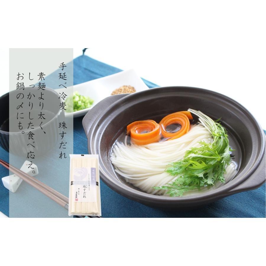 勇製麺 味好み 小 三輪そうめん 蕎麦 冷麦|miwasoumen|04