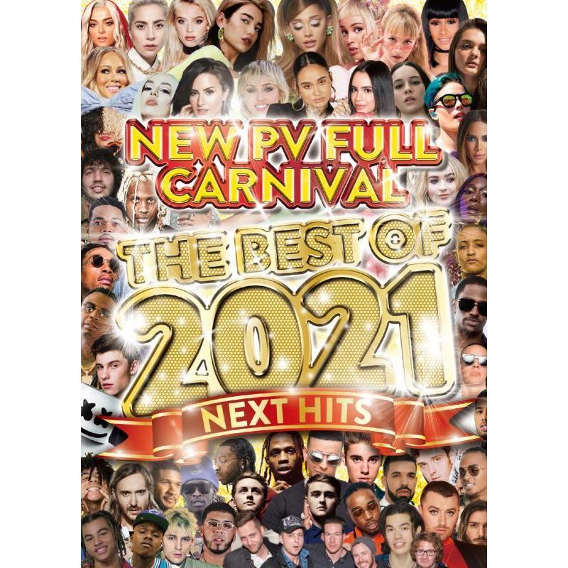 洋楽 2021 最新 流行最先端 フルPV アリアナグランデ レディーガガ 洋楽DVD MixDVD New PV Full Carnival -The Best Of 2021 Next Hits- / V.A[M便 6/12]|mixcd24