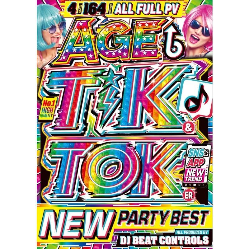 4枚組 超安い 最強ベスト ティックトック パーティー PV集 洋楽DVD MixDVD Age Tik amp; 12 6 Party Controls Best New DJ Beat 激安特価品 M便 Toker