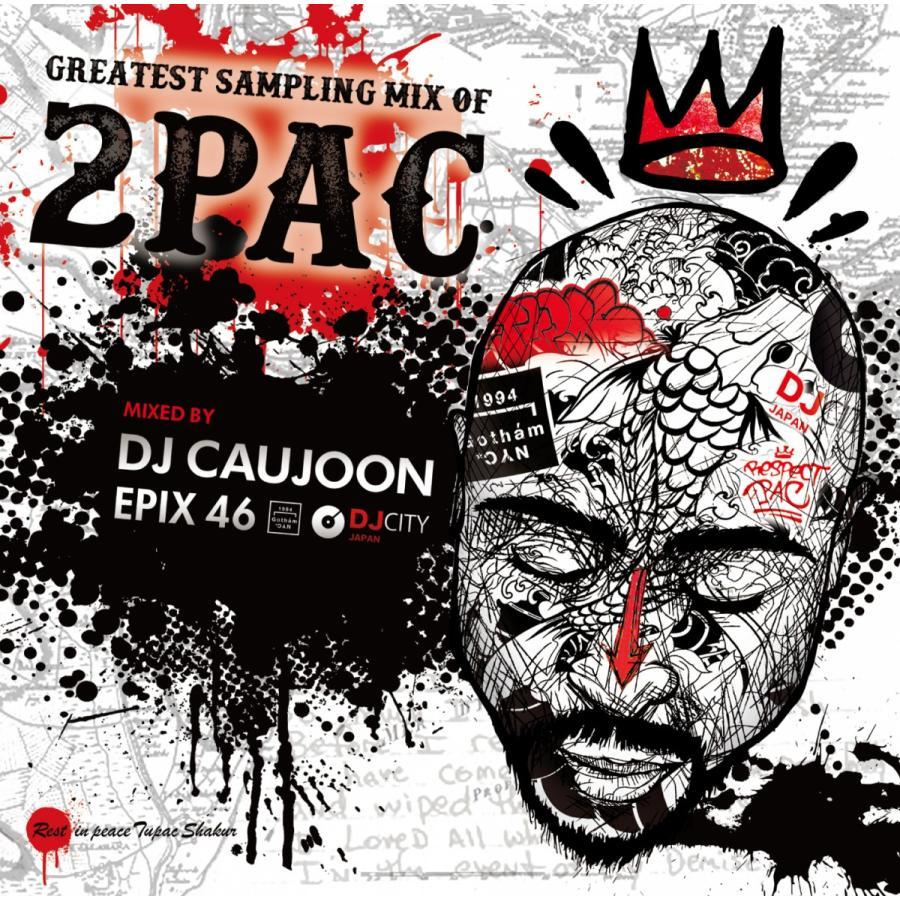 ワンコイン 2パック サンプリングソース 元ネタ DJコージュン 洋楽CD MixCD Epix 46 -Greatest 商品 M便 Mix Pac- Caujoon DJ Sampling 2 12 Of 日本未発売