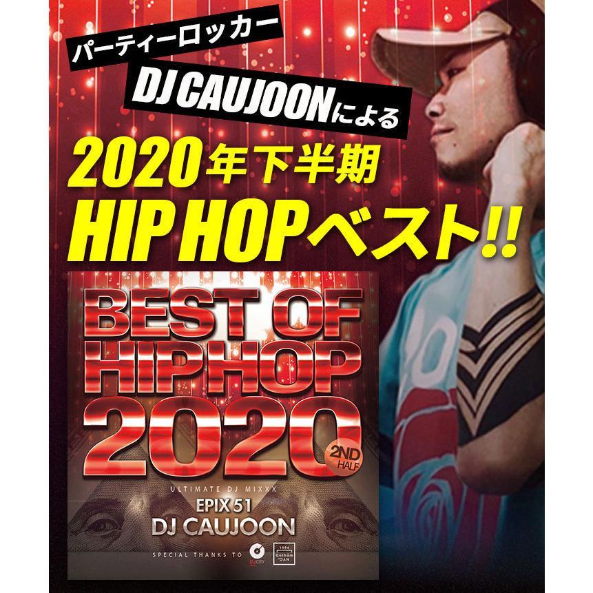 ヒップホップ 2020年下半期 メガミックス DJミックス 洋楽CD MixCD Epix 51 -Best Of Hiphop 2020 2nd Half-  / DJ Caujoon[M便 2/12]|mixcd24|02