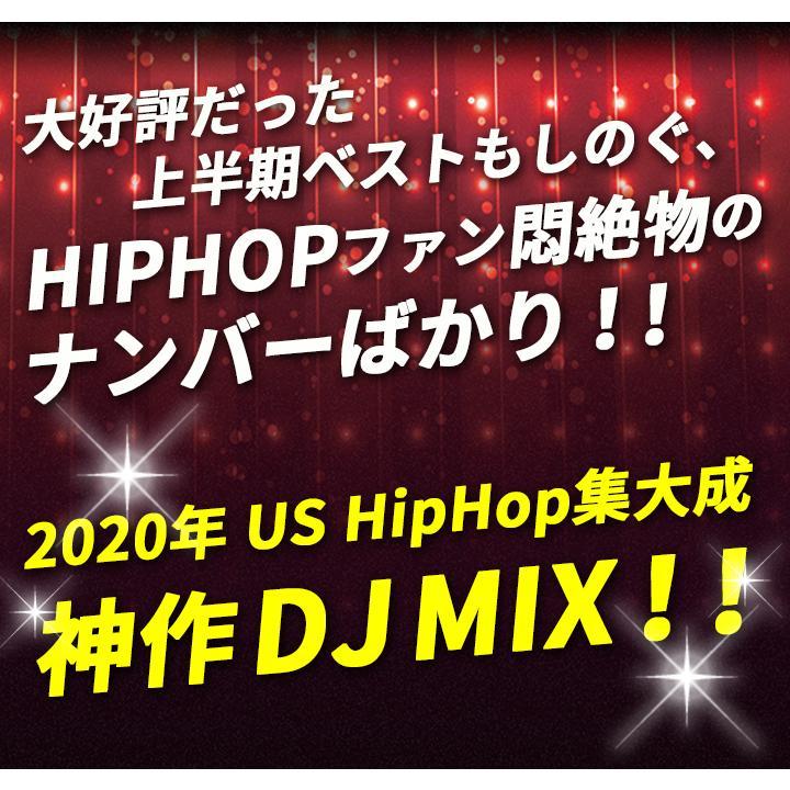ヒップホップ 2020年下半期 メガミックス DJミックス 洋楽CD MixCD Epix 51 -Best Of Hiphop 2020 2nd Half-  / DJ Caujoon[M便 2/12]|mixcd24|03