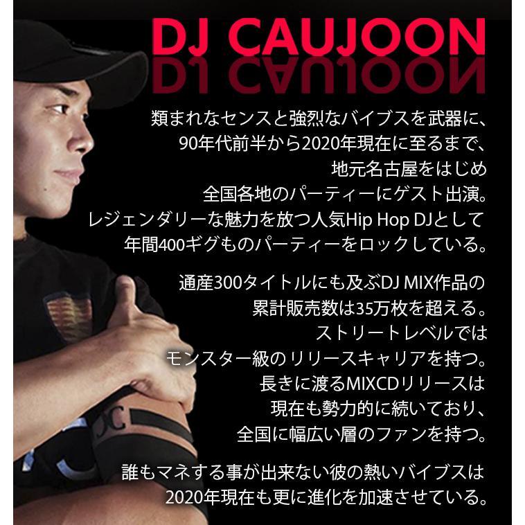 ヒップホップ 2020年下半期 メガミックス DJミックス 洋楽CD MixCD Epix 51 -Best Of Hiphop 2020 2nd Half-  / DJ Caujoon[M便 2/12]|mixcd24|04