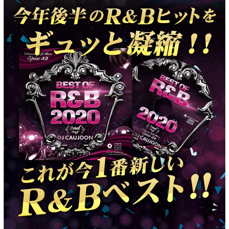 2020 下半期 ベスト R&B DJミックス メロウ 洋楽CD MixCD Epix 52 -Best Of R&B 2020 2nd Half- / DJ Caujoon[M便 2/12]|mixcd24|03
