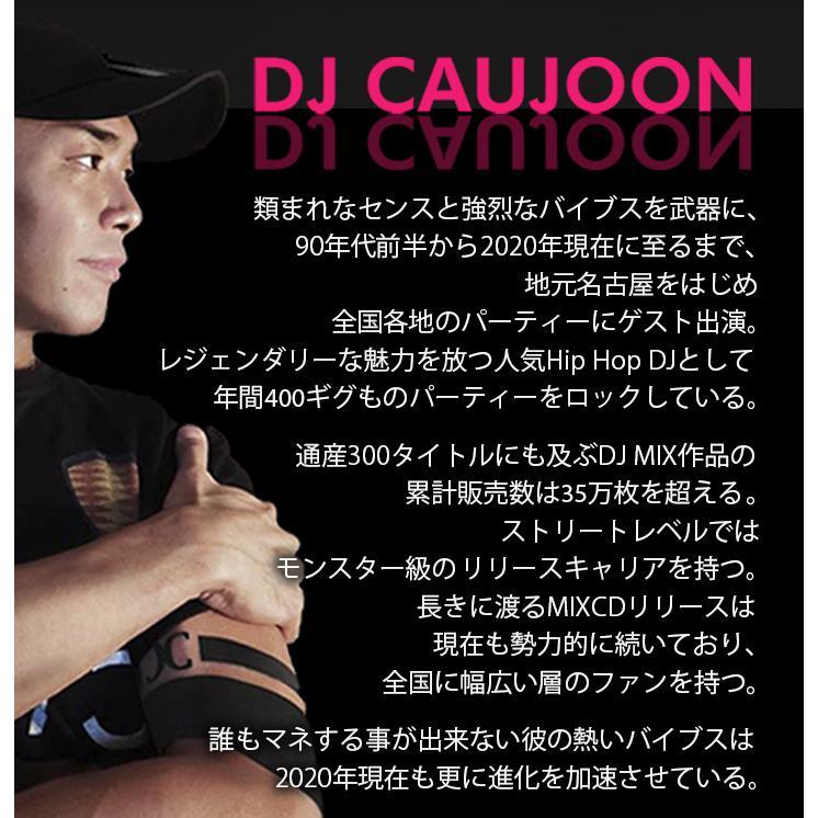 2020 下半期 ベスト R&B DJミックス メロウ 洋楽CD MixCD Epix 52 -Best Of R&B 2020 2nd Half- / DJ Caujoon[M便 2/12]|mixcd24|04