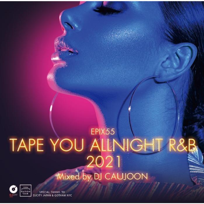 2021メロウ 美メロ デート BGM 胸キュン 洋楽CD MixCD Epix 55 -Tape You Allnight R&B 2021- / DJ Caujoon[M便 2/12]|mixcd24