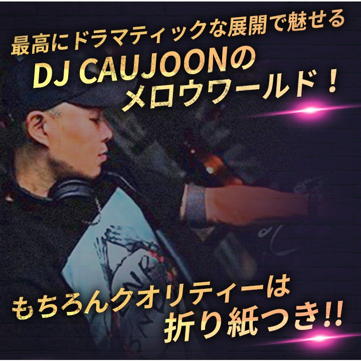 2021メロウ 美メロ デート BGM 胸キュン 洋楽CD MixCD Epix 55 -Tape You Allnight R&B 2021- / DJ Caujoon[M便 2/12]|mixcd24|04
