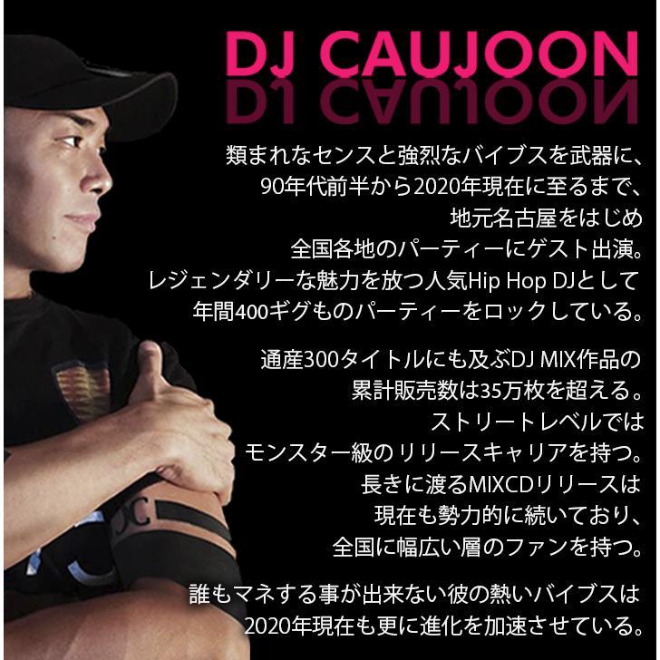 2021メロウ 美メロ デート BGM 胸キュン 洋楽CD MixCD Epix 55 -Tape You Allnight R&B 2021- / DJ Caujoon[M便 2/12]|mixcd24|06