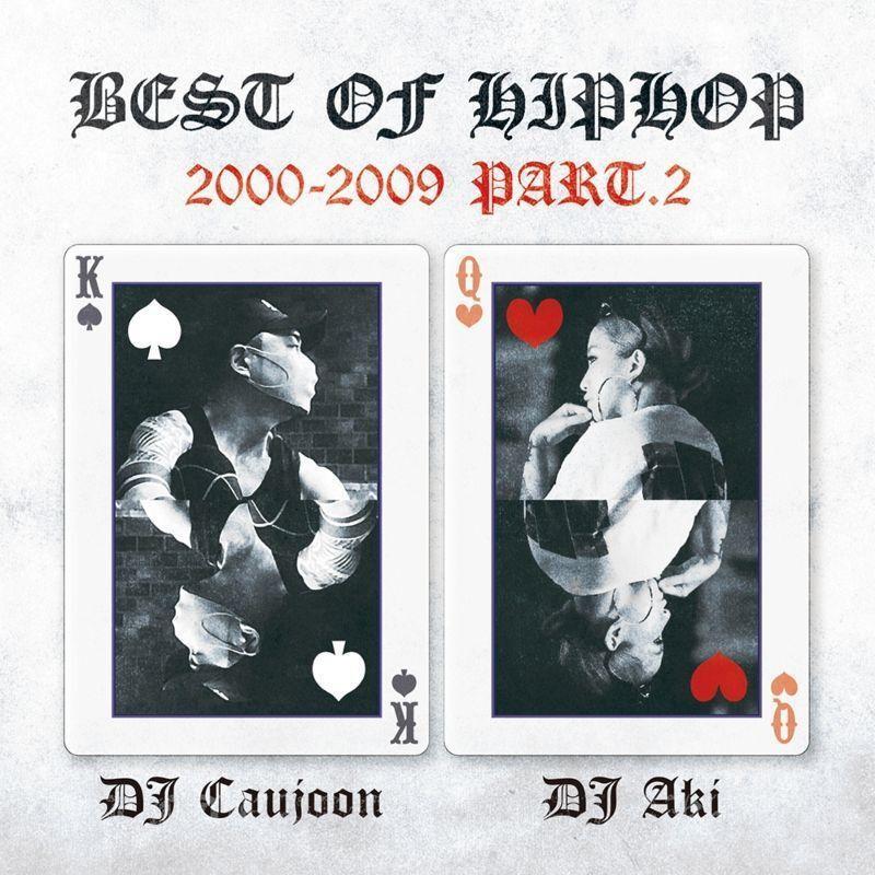 2000年代 ヒップホップ 豪華コラボミックス 第二弾 洋楽CD MixCD Best Of HIPHOP 2000-2009 Part 2 / DJ Caujoon DJ Aki[M便 1/12]|mixcd24