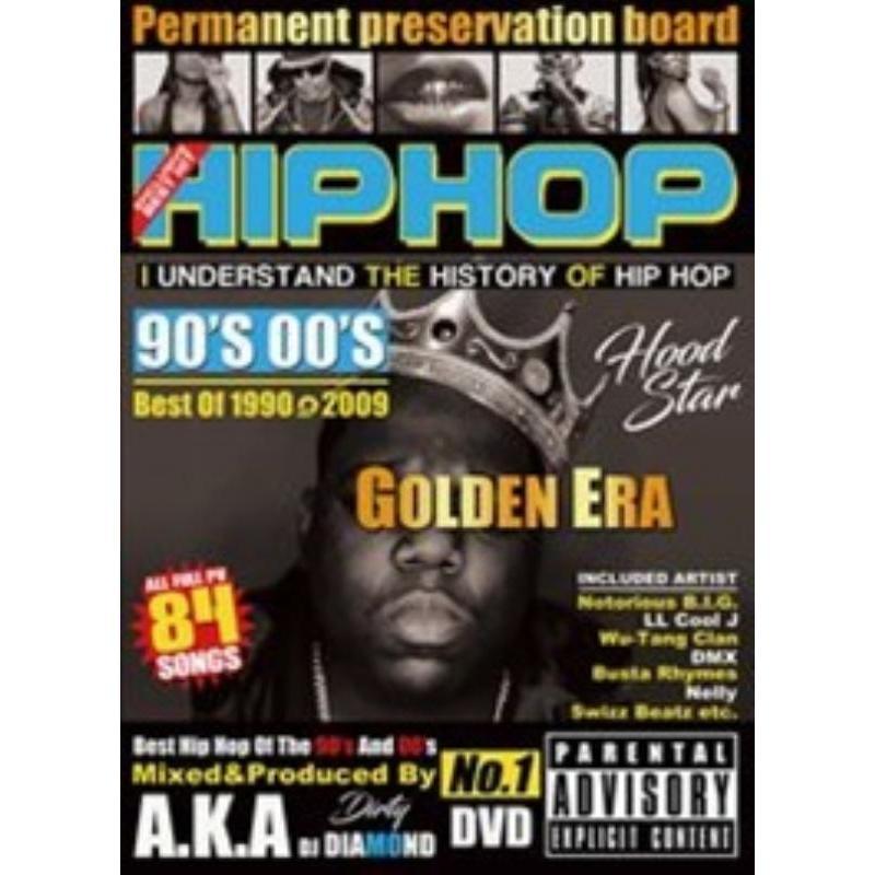 ヒップホップ 黄金期 PV集 90年代 00年代 洋楽DVD MixDVD Hiphop 90's 00's Golden Era / DJ Diamond[M便 6/12] mixcd24