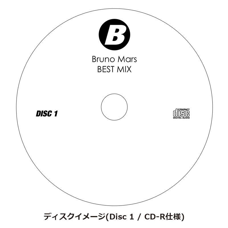 ブルーノマーズ ベスト DJミックス  洋楽CD MixCD 洋楽DVD Bruno Mars Best Mix (2CD-R+特典DVD-R) / V.A[M便 6/12]|mixcd24|02