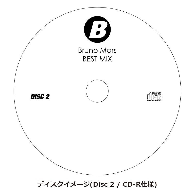 ブルーノマーズ ベスト DJミックス  洋楽CD MixCD 洋楽DVD Bruno Mars Best Mix (2CD-R+特典DVD-R) / V.A[M便 6/12]|mixcd24|03