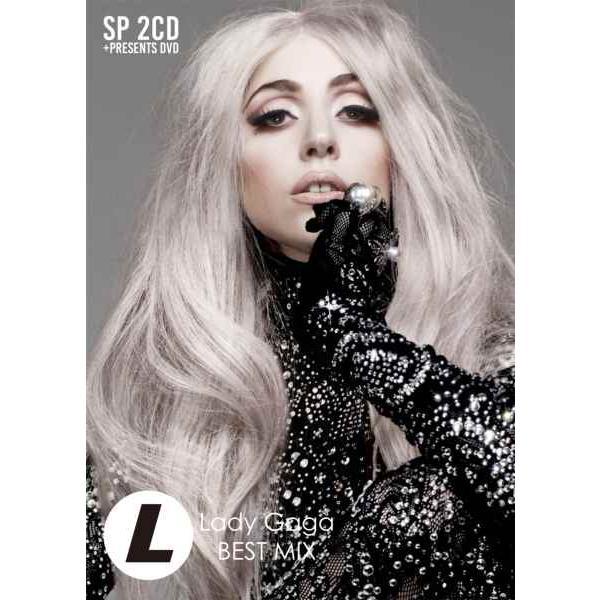 レディーガガ ベスト DJミックス 洋楽CD MixCD Lady Gaga Best Mix -2CD-R- (特典DVD-R付) / V.A[M便 6/12] mixcd24
