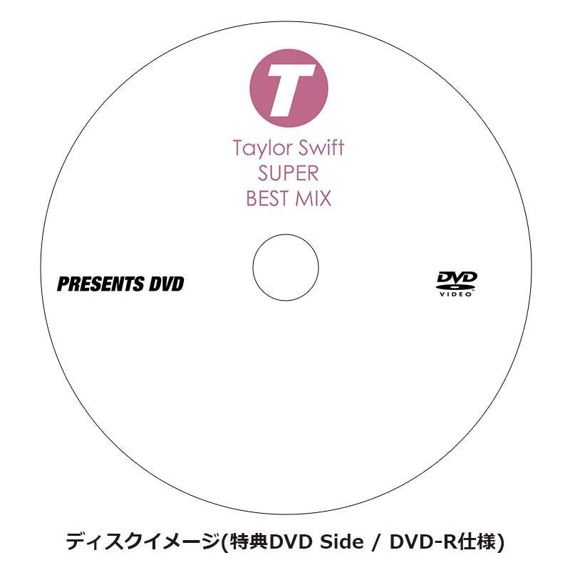 テイラースウィフト DJミックス ノンストップ ベスト 洋楽CD MixCD Taylor Swift Super Best Mix -2CD-R-(特典DVD-R付) / V.A[M便 6/12] mixcd24 04