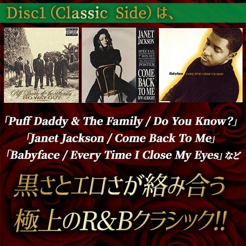 【洋楽CD・MixCD】Epix 27 -永遠の名曲 R&B バラード60- / DJ Yamahiro[M便 2/12]|mixcd24|03