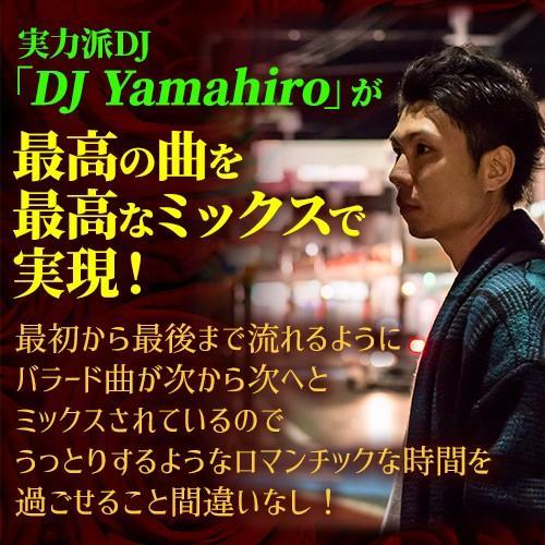 【洋楽CD・MixCD】Epix 27 -永遠の名曲 R&B バラード60- / DJ Yamahiro[M便 2/12]|mixcd24|05