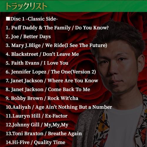 【洋楽CD・MixCD】Epix 27 -永遠の名曲 R&B バラード60- / DJ Yamahiro[M便 2/12]|mixcd24|07