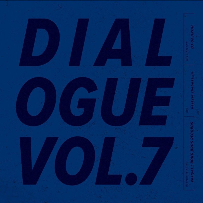 ヒップホップ Ramp;B 2021 洋楽CD MixCD Dialogue Vol.7 / DJ Gajiroh -Bong Bros-[M便 1/12]