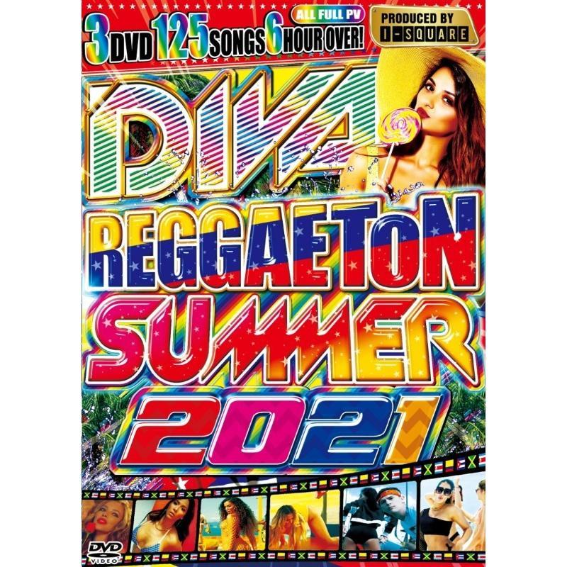2021 レゲトン ラテン 夏 3枚組 PV集 サマー ダディーヤンキー CNCO 6 信用 M便 往復送料無料 Summer MixDVD Reggaeton I-Square Diva 洋楽DVD 12