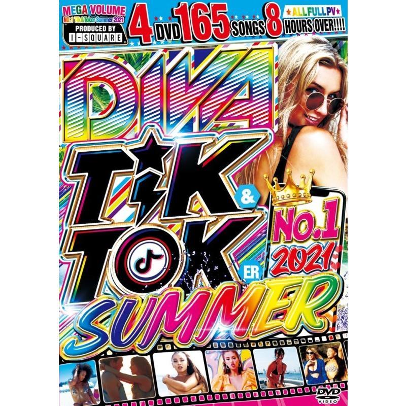 歌って踊れる 2021 夏 サマー 4枚組 PV集 ティックトック 洋楽DVD MixDVD Diva No.1 Tikamp;Toker Summer 2021 / I-Square[M便 6/12]