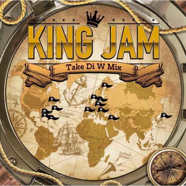 キングジャム レゲエ ブランニュー 洋楽CD MixCD 卸売り Take Di M便 W 予約販売品 Jam Mix 12 King 1