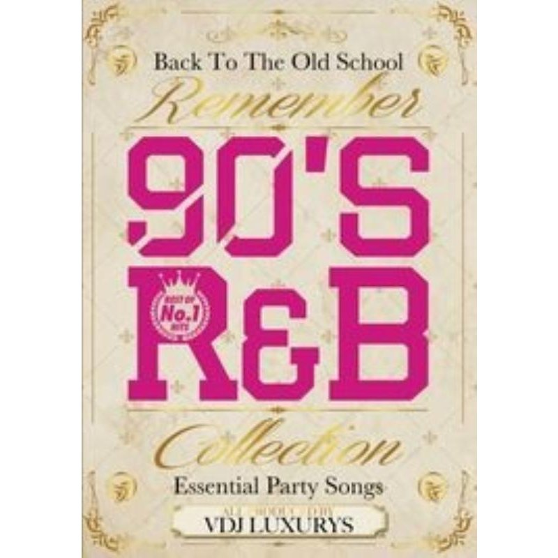 90年代 R&B 名曲 US UK PV集 洋楽DVD MixDVD Remember 90's R&B Collection / VDJ Luxurys[M便 6/12]|mixcd24