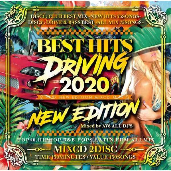 2020 ドライブBGM 最新 リミックス ノンストップ 洋楽CD MixCD Best Hits アウトレット☆送料無料 Driving 12 M便 V.A Edition MixCD- 予約販売 2 -New
