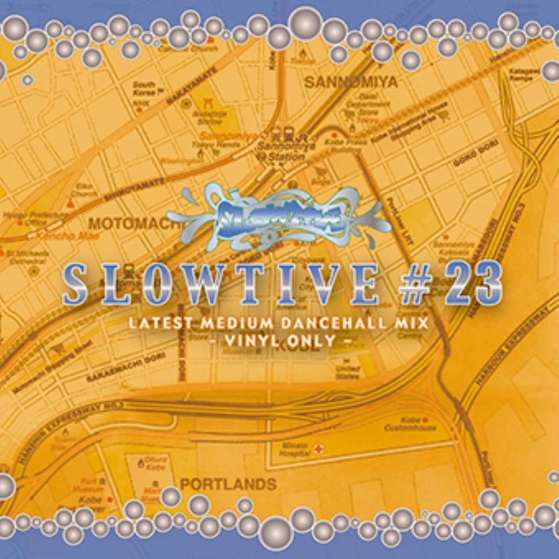 ミディアム レゲエチューン サーペント シリーズ 洋楽CD MixCD Slowtive #23 / Serpent[M便 1/12] mixcd24