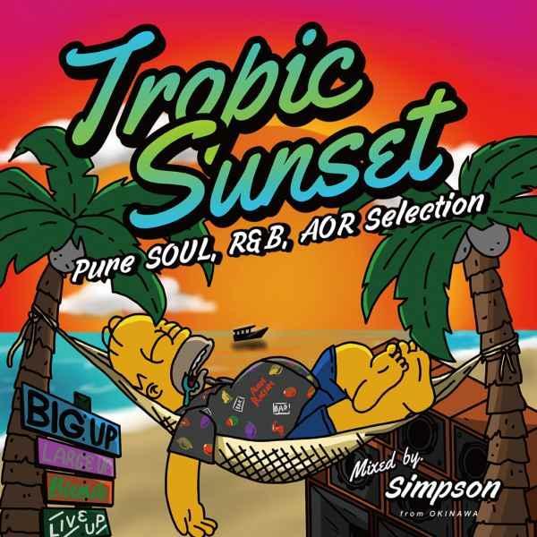 レゲエ メロウ 歌物 サンセット シンプソン 洋楽CD MixCD Tropic Sunset / Simpson[M便 1/12]|mixcd24