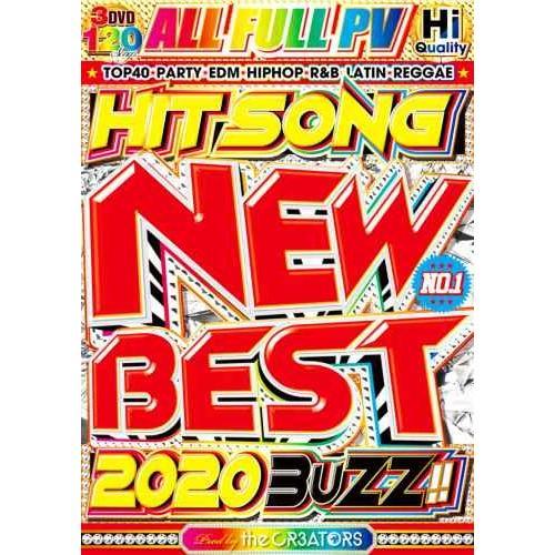 【再入荷しました】 洋楽DVD 2020 トレンド ビリーアイリッシュ ジェイソンデルーロ など収録【DVD】New Best -Hit Song 2020 Buzz- / the CR3ATORS[M便 6/12]|mixcd24
