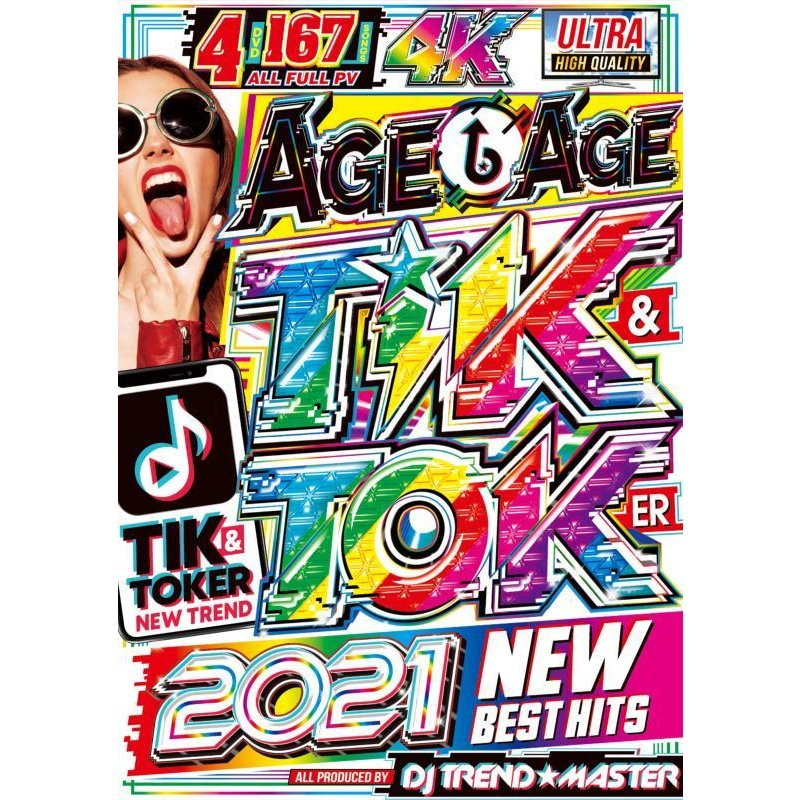 4枚組 ティックトック人気曲 最先端最新曲 フルムービー 洋楽DVD MixDVD Age↑Age Tik & Toker 2021 / DJ Trend Master[M便 6/12]|mixcd24