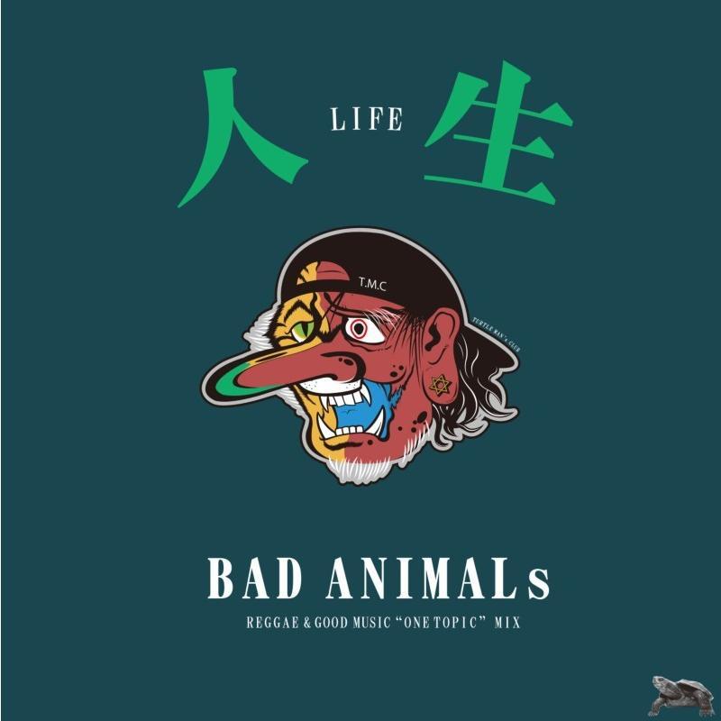 レゲエ タートルマンズクラブ 洋楽CD MixCD Bad Animals -One Topic Mix- 人生 / Turtle Man' s Club [M便 1/12]