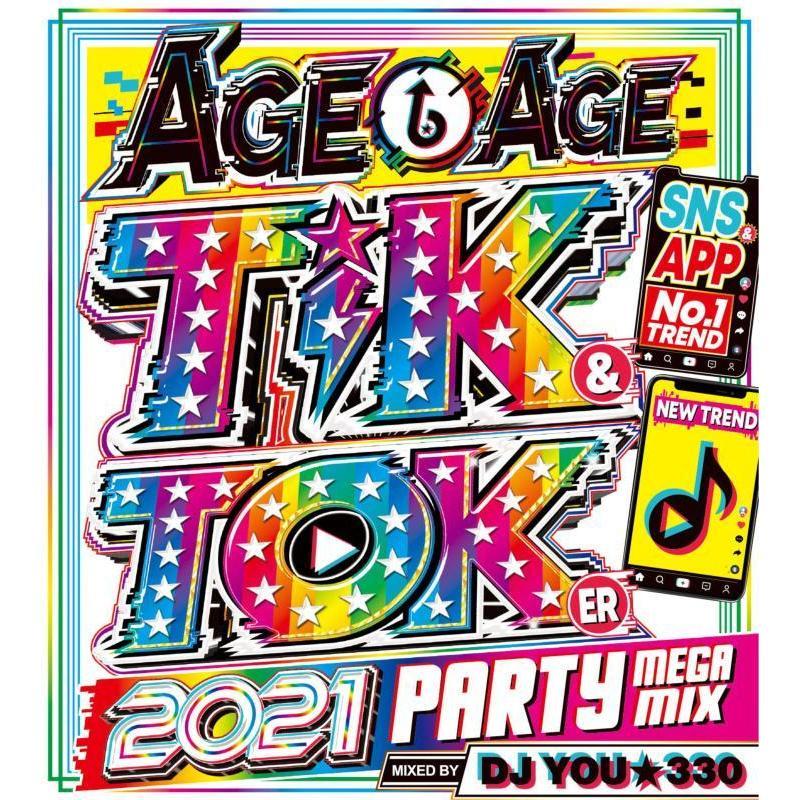 2枚組 ティックトック 超最新最速 2021 洋楽CD MixCD Age↑Age Tik & Toker 2021 / DJ You★330[M便 2/12]|mixcd24