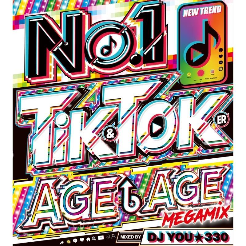 2枚組 ティックトック 2021 パリピもぶっ飛ぶ 100曲 洋楽CD MixCD Age↑Age Tik amp; Toker 2021 / DJ You 330[M便 2/12]