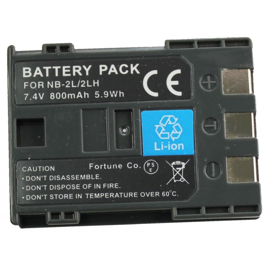 TKG』 『残量表示可』NB-2L/NB-2LH キャノン互換バッテリー、PowerShot S30/iVIS DC300等対応