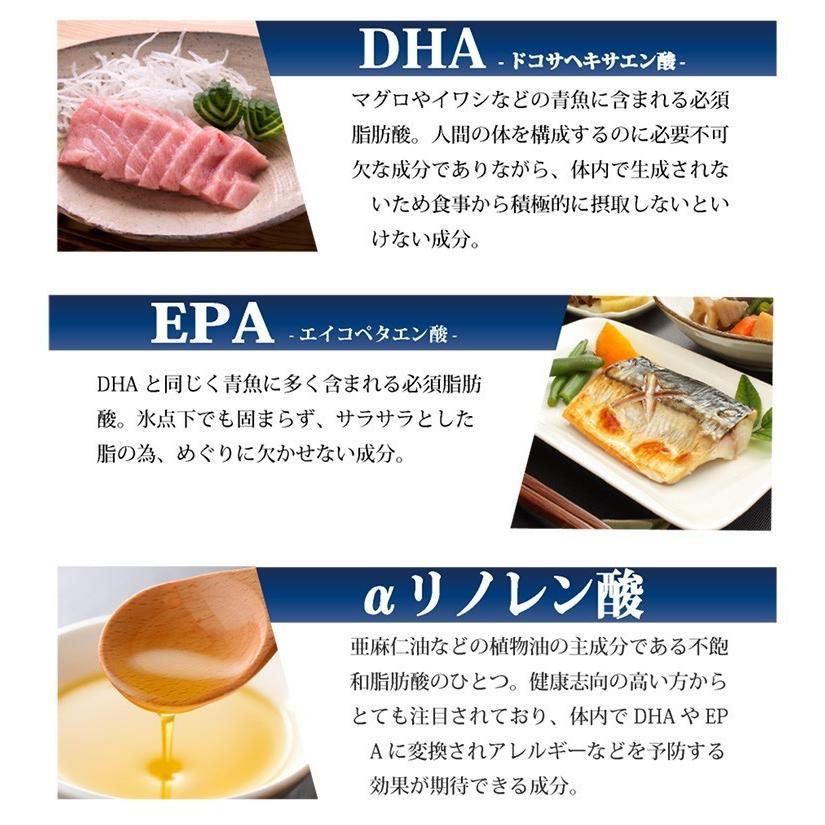 DHA&EPA オメガプラス オメガ3サプリ 120球 メール便なら送料330円 DHA EPA サプリメント EPA増量 miyabi-store 05