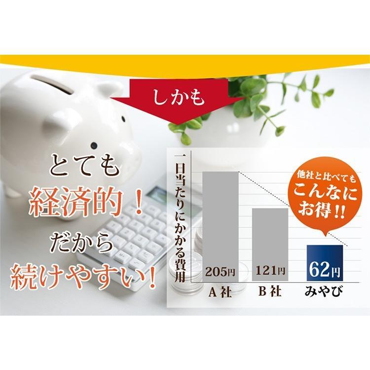 DHA&EPA オメガプラス オメガ3サプリ 120球 メール便なら送料330円 DHA EPA サプリメント EPA増量 miyabi-store 10