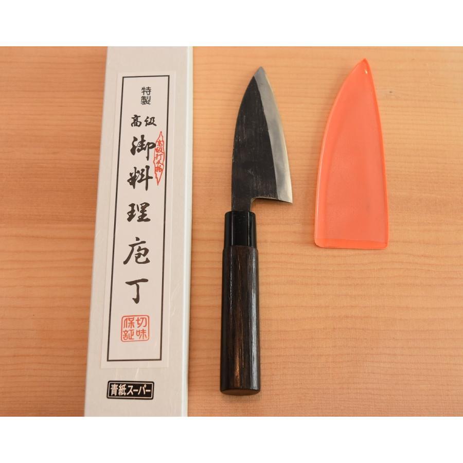 高級包丁 鯵切片刃 3.5寸 青紙スーパー 黒打 焼栗柄 高品質 日本製 切れ味抜群 miyabihocho 05