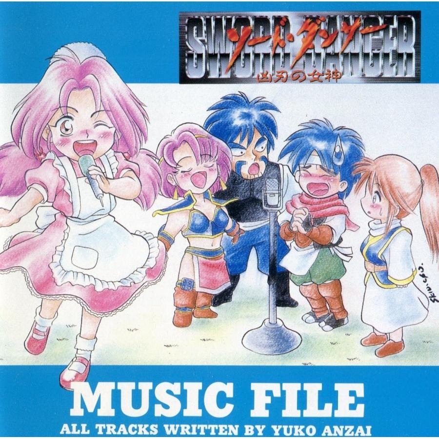 ゲームCD ソード ダンサー 捧呈 凶刃の女神 FILE -ゲームミュージック 永遠の定番モデル MUSIC