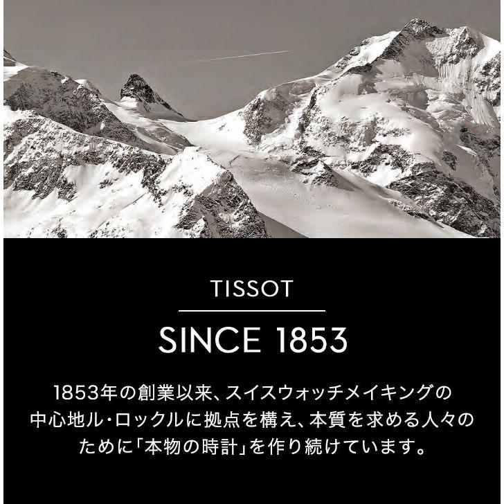当店限定「10%OFFクーポン&倍倍ストア」┃TISSOT PRX ティソ ピーアールエックス 腕時計 メンズ クオーツ T137.410.11.041.00(18回無金利)|miyagawa-watch|07