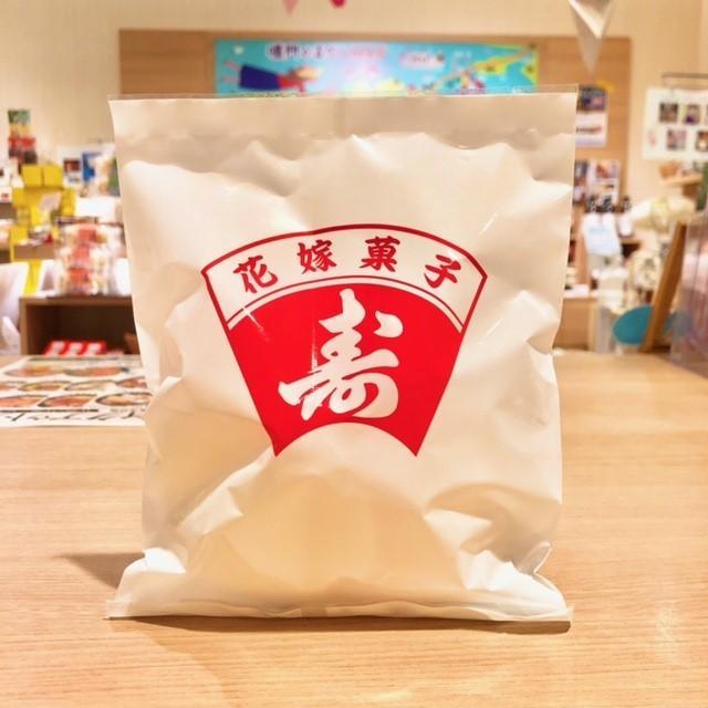 花嫁菓子ふやき 寿 お洒落 日本全国 送料無料 4989593888881