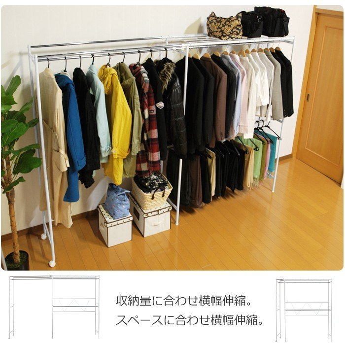 ハンガーラック 伸縮式 大容量 衣装ラック クローゼット 最大幅250|miyaguchi|02