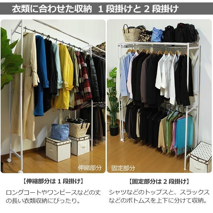 ハンガーラック 伸縮式 大容量 衣装ラック クローゼット 最大幅250|miyaguchi|05